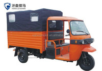New design auto rickshaw 200cc passenger three wheel motorcycle