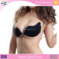 Wholesale Hot Backless Adhesive One Piece Seamless Invisible Bra