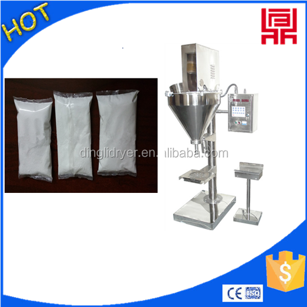 weighing 1kg salt/sugar filler machine seasoning filling machine