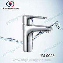 high flow kitchen faucet