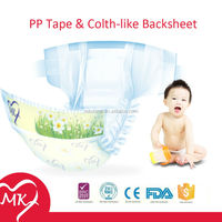 Over night use sleepy baby sweet diapers with size S, M, L and XL baby diapers shenzhen