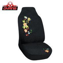 OY-SS008 Factory direct sale car seat cover in beige colour importer in bangalore