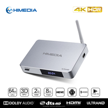 2016 best selling quad core 64 bit ott android tv box OTA update suport ADD-ONs update ott android tv box with HiShare