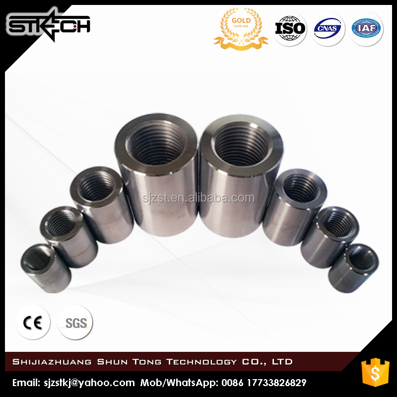 2017 Hot Super connection strength of steel sleeves Parallel Thread rebar Couplers Reinforcing Bar Couplers