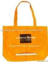 Waterproof Recyclable PP Non-woven Fabric Bag
