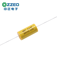 CL20(MKT) 3.3uF250V metallized polyester axial film capacitor