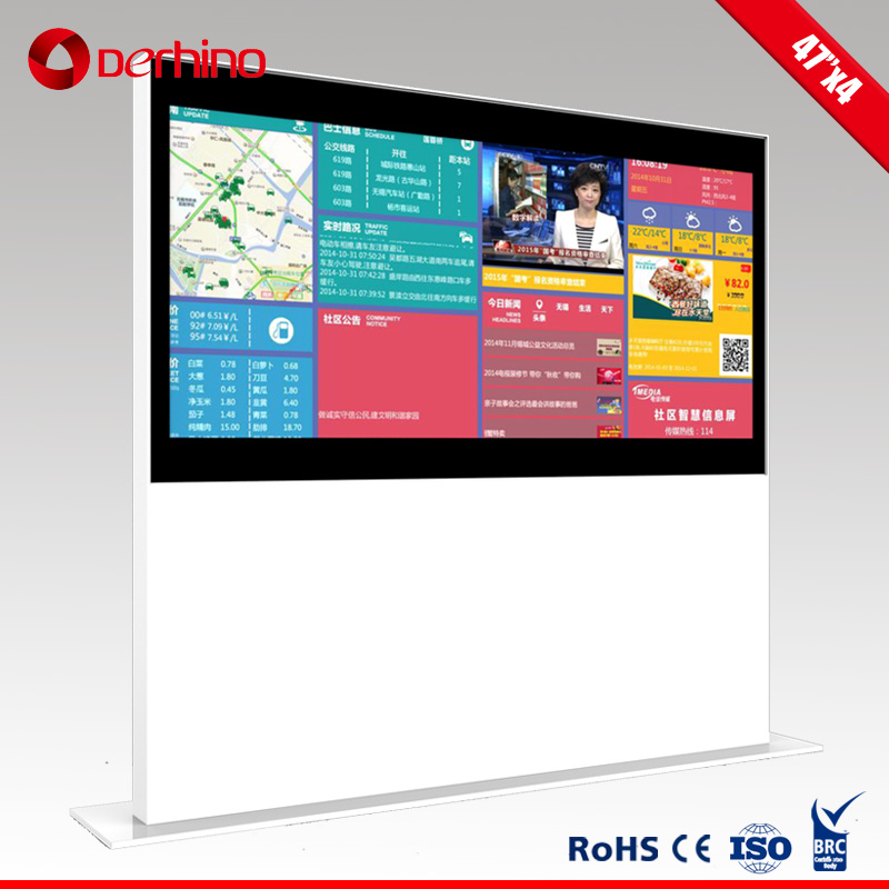 full hd lcd advertising display