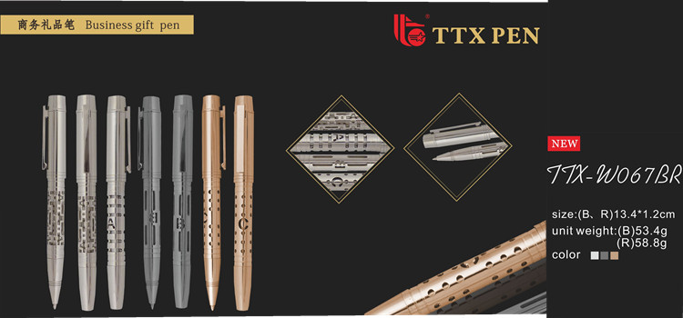 news 2017 metal promotional pen hot sale