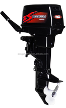 Zongshen 2-stroke 30HP Outboard Motors For inflatable boats