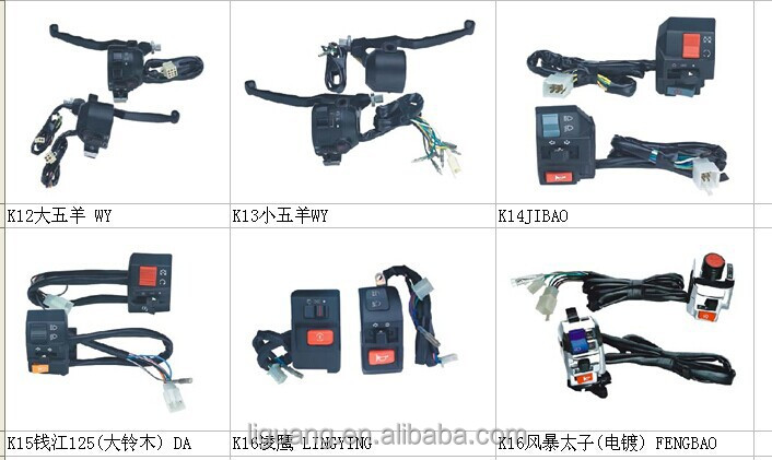 e-bike switch(GY6)