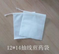 Small white color non woven bag with packing