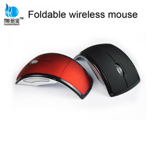VMW-21 foldable rubber surface fancy wireless mouse for computers