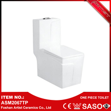 2016 Siphon Jet Sanitary Ware Siphonic One/1Piece Bothroom Toilet