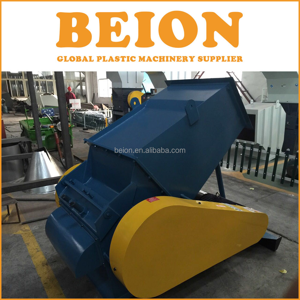 BEION PVC WPC profiles plastic recycling crusher