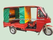 Best price taxi tricycle passenger for sale