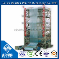 180 microns thick greenhouse film fastening blown film extruder machine
