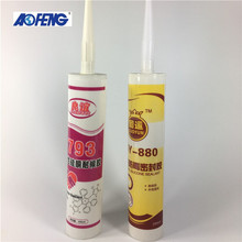 High Quality Wholesale Custom Cheap clear waterproof neutral silicone sealant