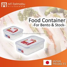 Lunch And Bento And Any Foods Use Plastic Food Box Produced In Japan