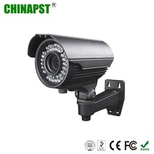 P2P 1080P 2.0MP WDR IR Night Vision Outdoor Waterproof Ip Camera Kit PST-IPCV204D
