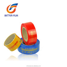 Hot 2014 Sell 1 Inch Packing Tape