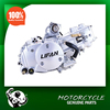 High quality Water-cooled 125 lifan chinese 125cc motorcycle engine