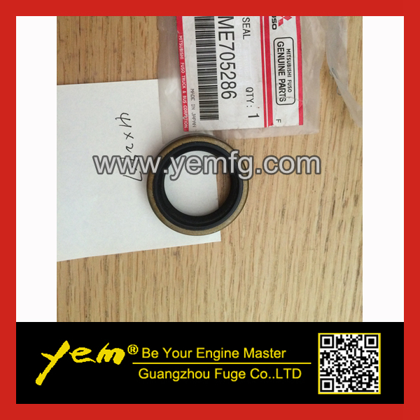 DE12T fuel injection pump oil seal ME705286 DE12 oil seal