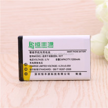 Wholesale Product Professional manufacturer battery for Poland DesignHigh capacity BL-5CT battery for Model 3720C/5220XM/6303C/6