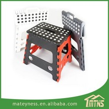 High portable folding step stool