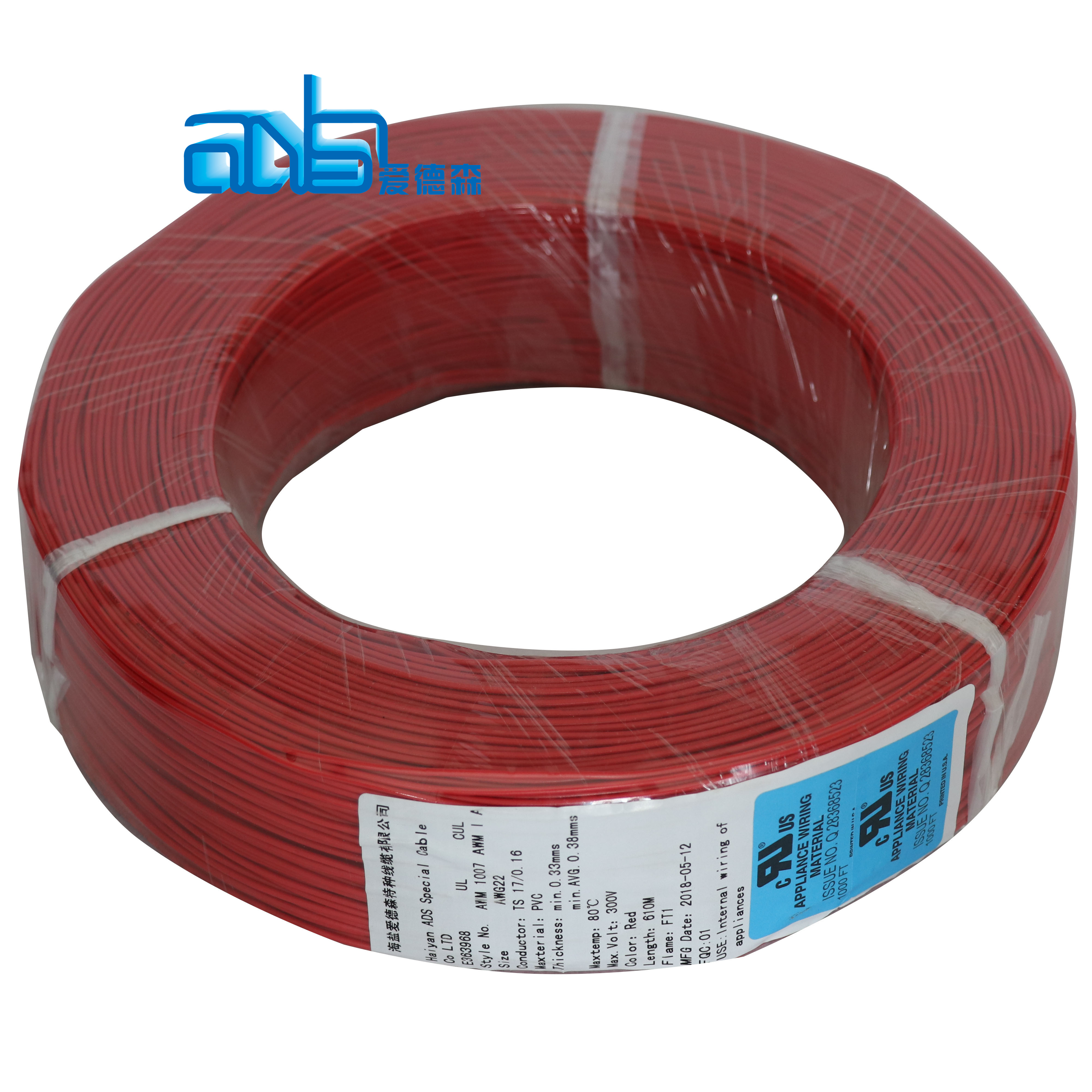 high quality wire 105c 600v ul1015 cable awm vw-1 14 awg solid <strong>copper</strong> wire