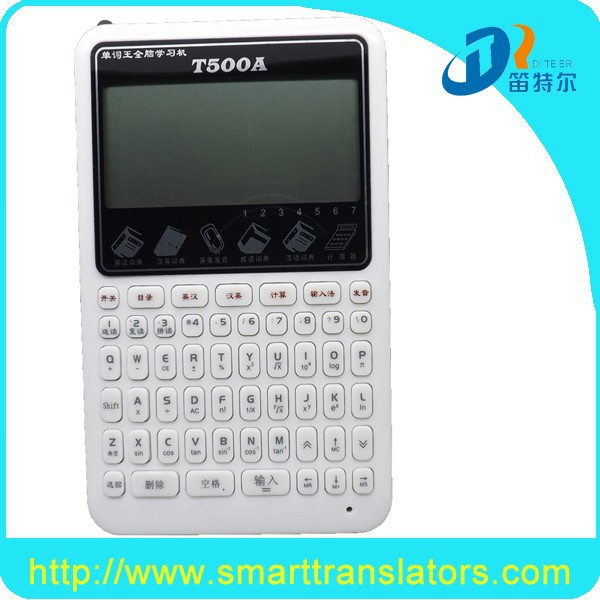 Electronic pocket translator Electronic spanish translator of Electronic voice translator