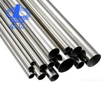 AISI DIN JIS tubes and pipes professional stainless steel 1.4552