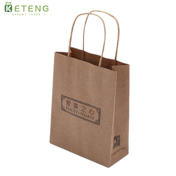 2018 new arrival kraft paper coffee bags wholesale