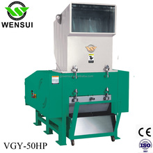 VGY-50 HP recycle plastic bottle crusher/High Quality flake grinder