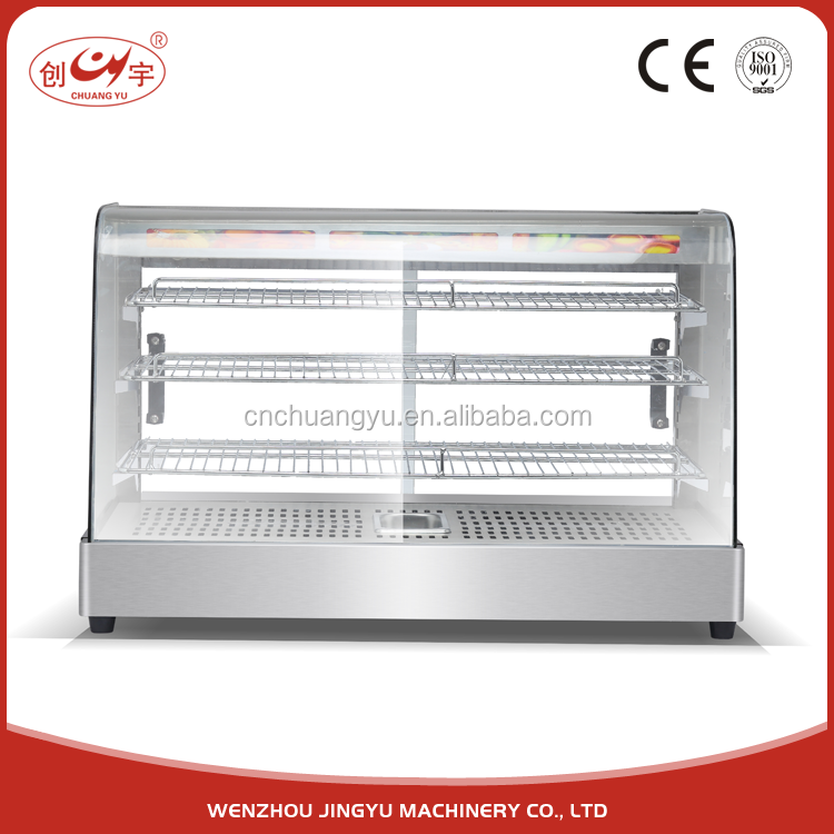 counter food display/hot food display cabinets CY-863