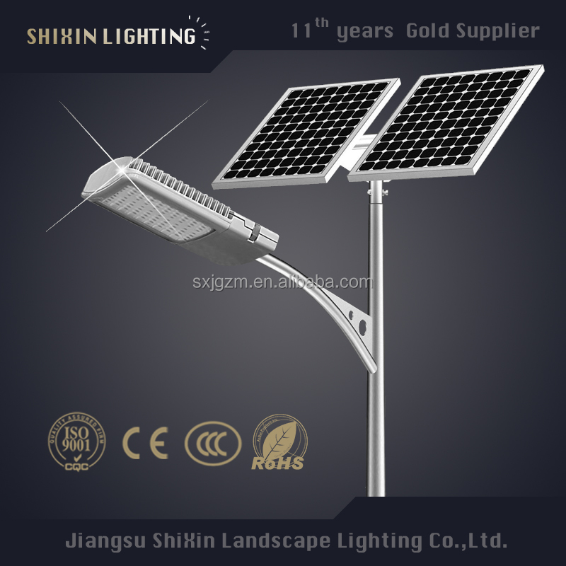 50W Solar Street Light with Solar Panel and Battery