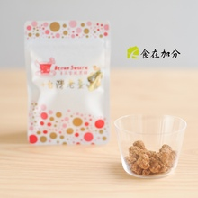 Brown Refined Sugar with Ginger Flavor