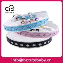 small collars new dog product