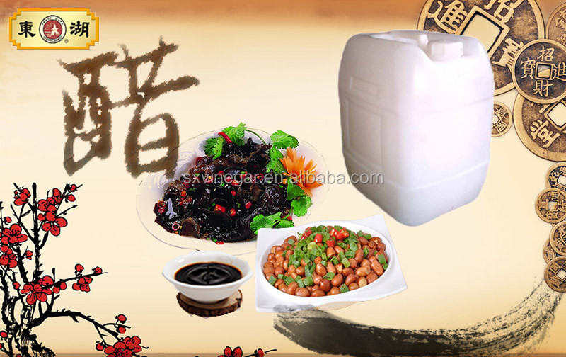 Shanxi Donghu Bulk White Rice Vinegar Bulk 25kg Supply