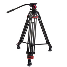 factory price wholesale professional video telescopic fancier tripod at the Wholesale Price