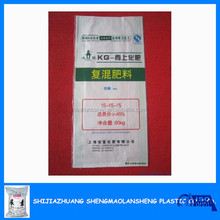 China high quality custom empty pp woven seeds bag manufacturers
