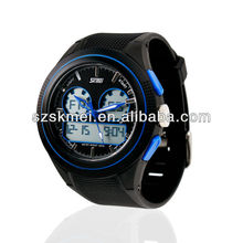 quamer sport watch price