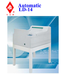 Automatic x-ray film processor