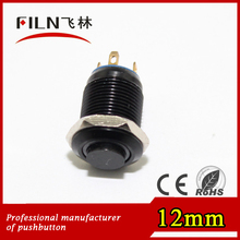 zinc alloy aluminum latching 12mm flat round 12v led push button switches suppliers with waterproof cover