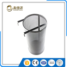 Food Grade SS Reusable Cold Brew Filter Strainer/beer Basket Filter(Factory)