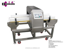 Customized food irradiation machine/metal detector for food