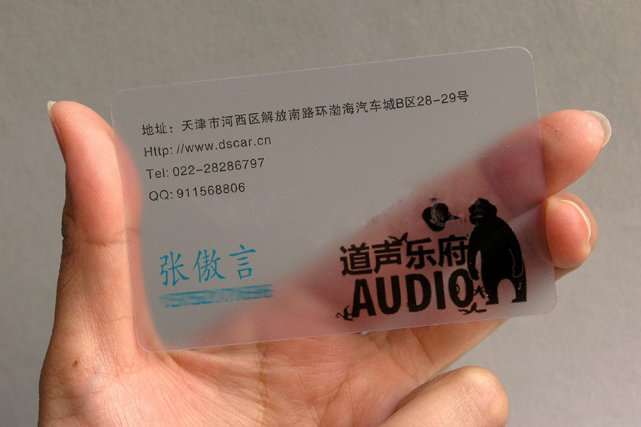 Amazing Plastic See Through Business Cards Gallery - Business Card ...