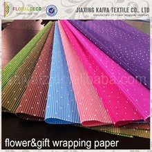 Pretty decorative cheap gift wrapping paper in india