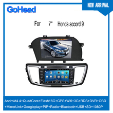 For Honda Accord Car DVD GPS Android Navigation Quad Core USB SD Wifi 3G RDS Radio MP5 DVR OBO Mirror Link 1080P