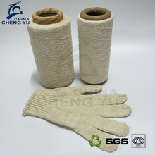 raw white low twsit recycled yarn for glove knitting hand knitting yarn