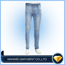 Stylish boys men fancy jeans pants